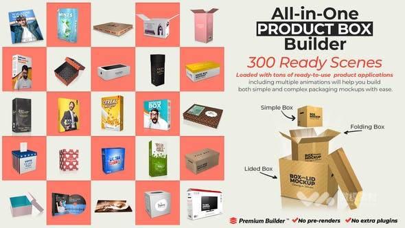 AE脚本模板-商品产品三维盒子包装介绍动画工具包 All-in-One Product Box Builder插图