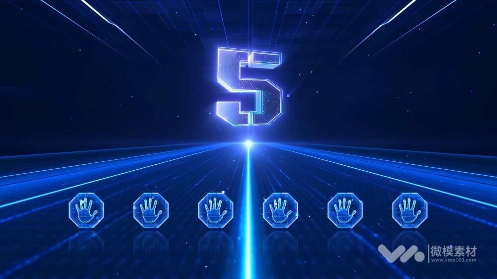 蓝色大气科技六手掌启动仪式 AE模板