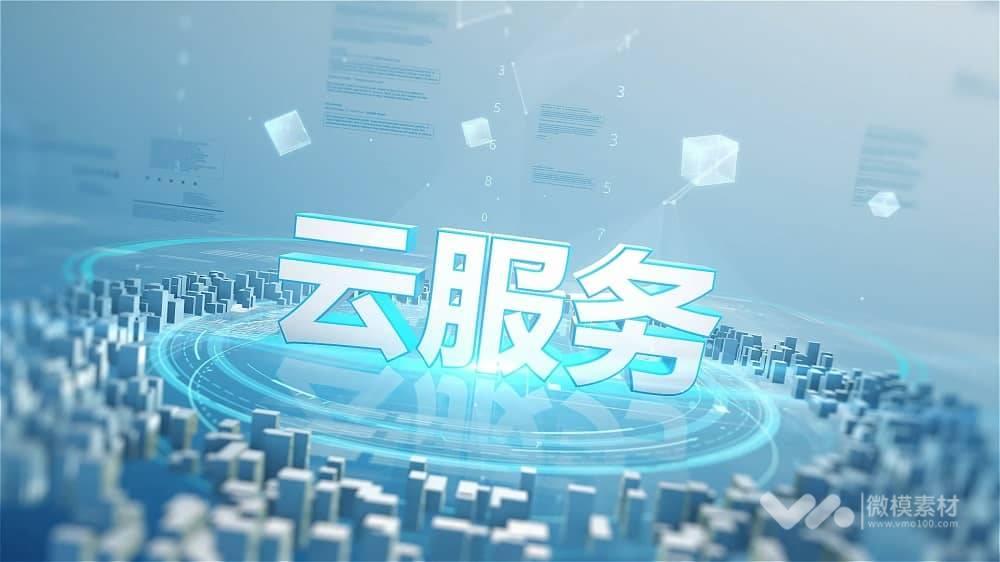 E3D科技城市字幕 大气城市标题 展示AE模板