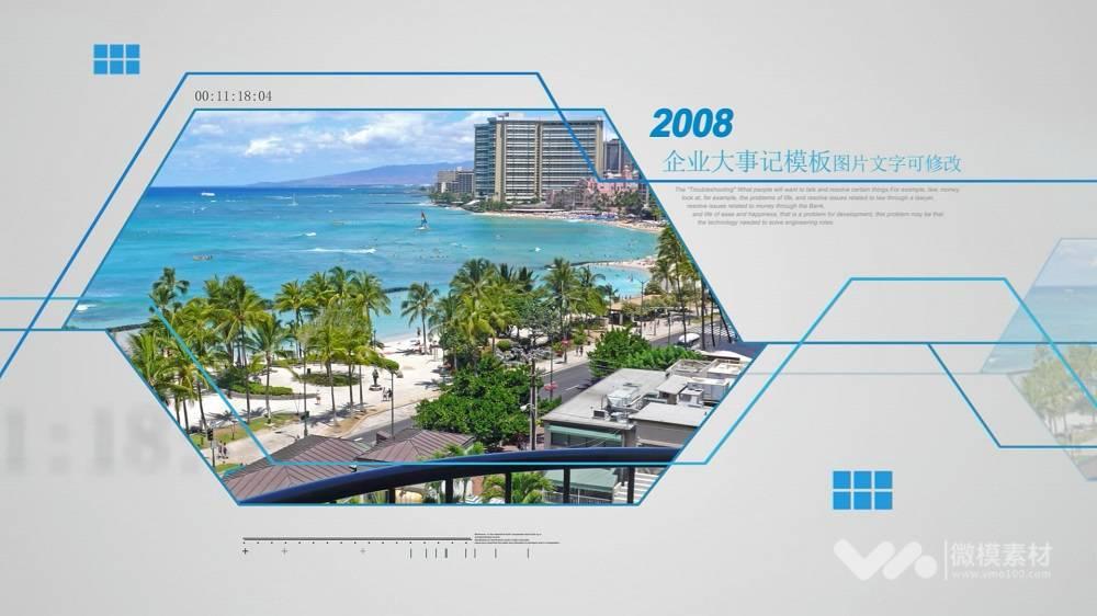企业时间轴 公司发展历程 大事记展示ae模板