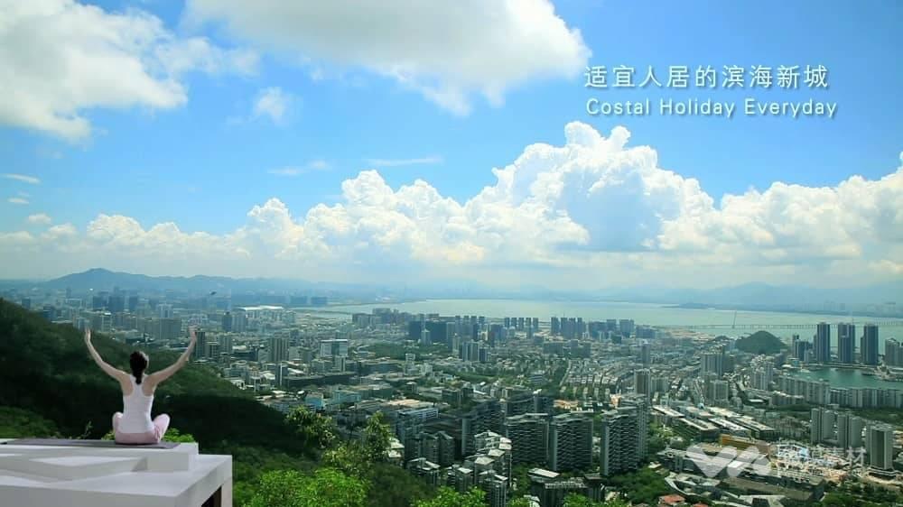 《魅力南山》深圳城市宣传片