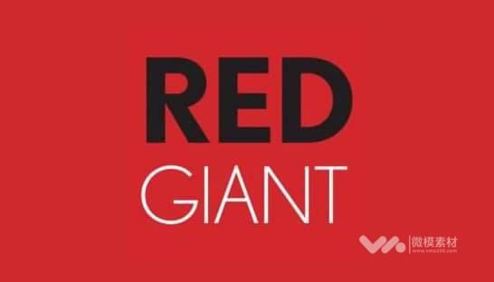 Red Giant 红巨星系列 全套Red Giant插件(WIN&Mac)+序列(支持Adobe CC2017- 2019)