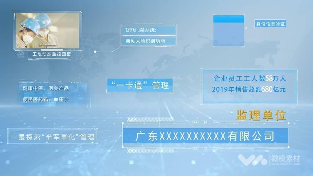 高科技HUD构架虚拟屏界面 手机虚拟屏AE模版插图(1)