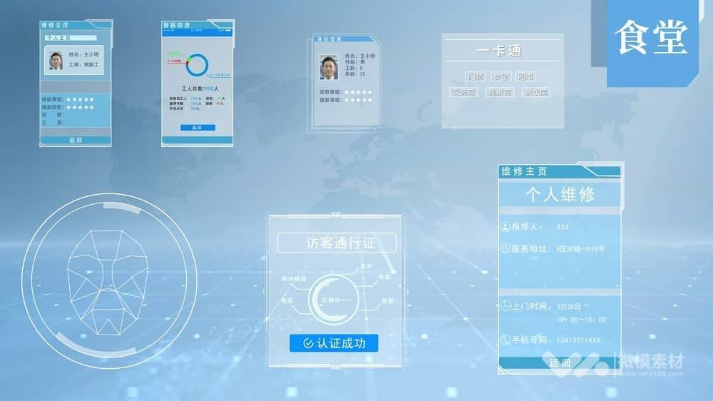 高科技HUD构架虚拟屏界面 手机虚拟屏AE模版