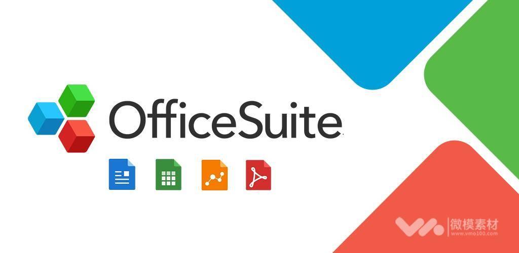 OfficeSuite(办公套件)v4.20.31207.0 破解版