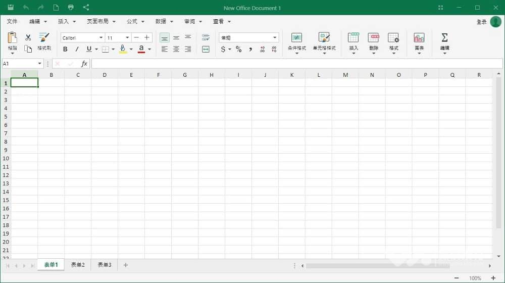 OfficeSuite(办公套件)v4.20.31207.0 破解版插图(2)