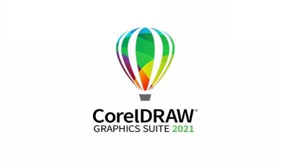 CDR2021 -仅支持WIN10